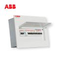 13位金属白色配电箱ACM 13 FNB W