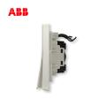 开关插座轩致雅典白二位双控带灯开关AF168;10183438